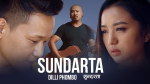 Sundarta Lyrics – Dilli Kumar Phombo | Naren Limbu and Alish Rai | Latest Nepali Songs Lyrics, Chords, Mp3, Tabs