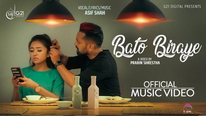 Bato Biraye Lyrics – Asif Shah   Alisha Rai   Asif Shah Songs Lyrics, Chords, Tabs, Mp3