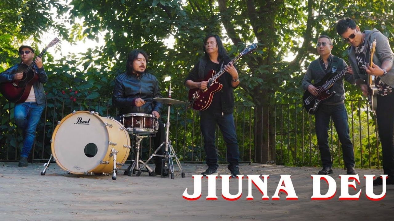 Jiuna Deu Lyrics - 1974 AD 1974 AD Songs Lyrics, Chords, Mp3, Tabs, Music Video