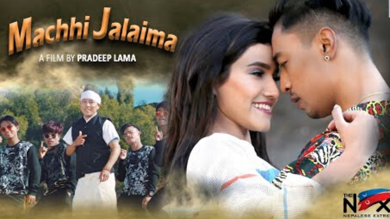 Machhi Jalaima Lyrics - The Next | Melina Rai and Dawa K Sherpa | Latest Nepali Songs Lyrics, Chords, Mp3, Tabs