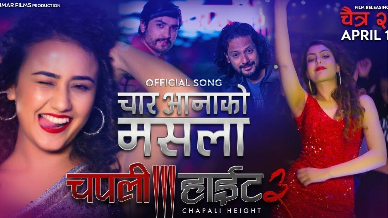 Chaaraana Ko Masala Lyrics – (Chapali Height 3) | Swastima Khadka and Ft. Pradip Lama