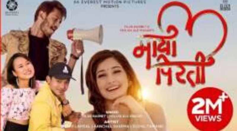 Maya Pirati Lyrics - Tilak Basnet Molisha Ale Magar Sagar Lamsal Aanchal Sharma Sushil Tamang
