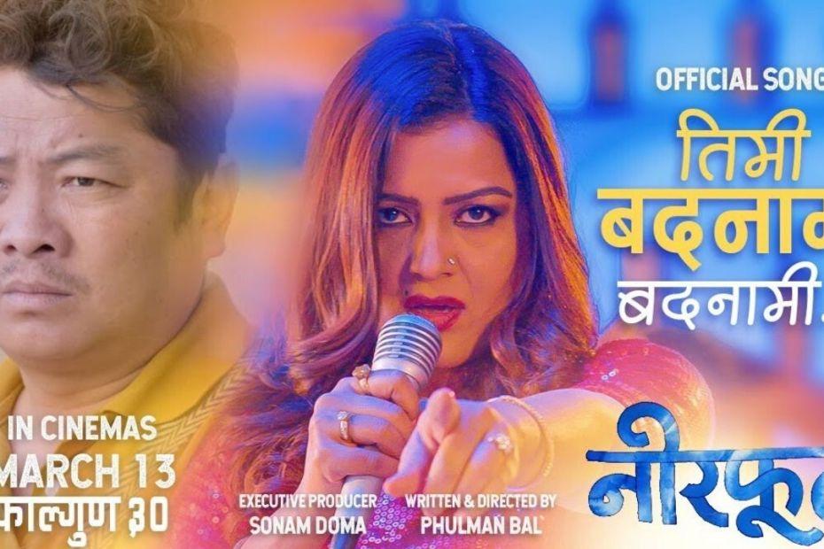 Timi Badnaami Lyrics - (NEERPHOOL) Rekha Thapa Dayahang Rai Durga Kharel