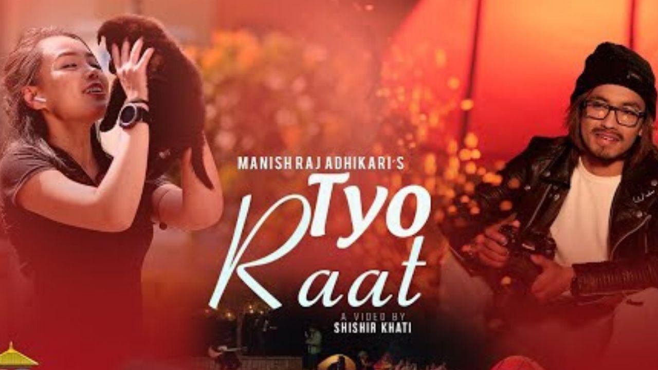 Tyo Raat Lyrics – Manish Raj Adhikari   FT. Manish Raj Adhikari   Jyotsna Yogi