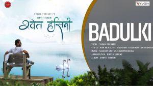 Badulki Lyrics – Sugam Pokharel   Sugam Pokharel Songs Lyrics, Chords, Mp3, Tabs