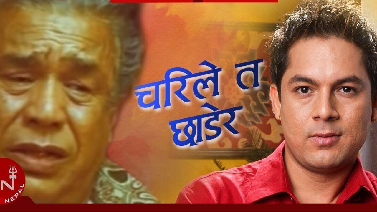 Charile Ta Lyrics – Ram Krishna Dhakal   Ram Krishna Dhakal Songs Lyrics, Chords, Mp3, Tabs