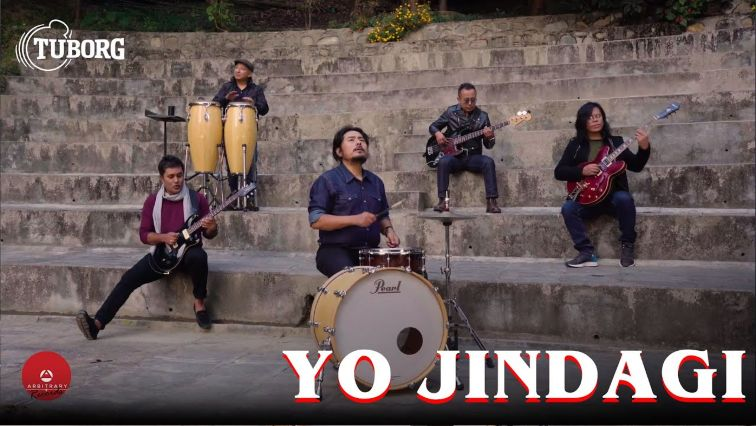 Yo Jindagi Lyrics - 1974 AD | 1974 AD Songs Lyrics, Chords, Mp3, Tabs