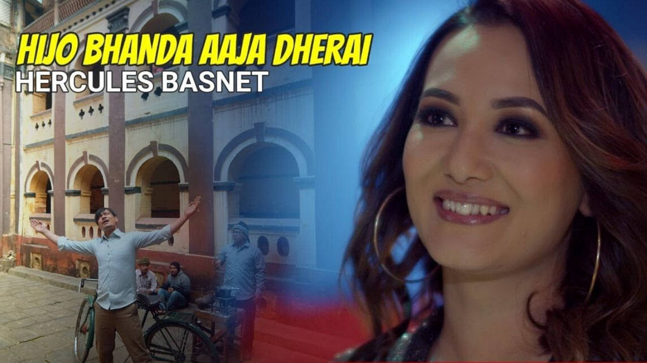 Hijo Bhanda Aaja Lyrics – Hercules Basnet | Ft. Shilpa & Shashi