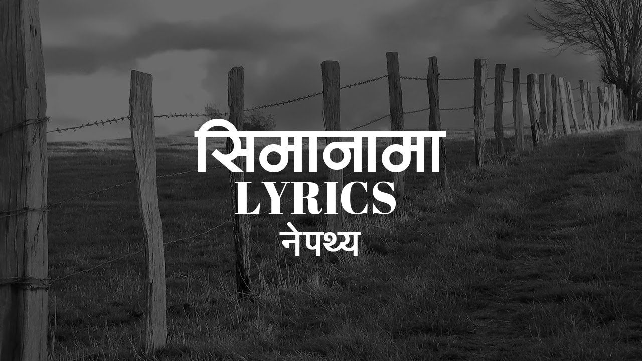 Simanama Lyrics – Nepathya