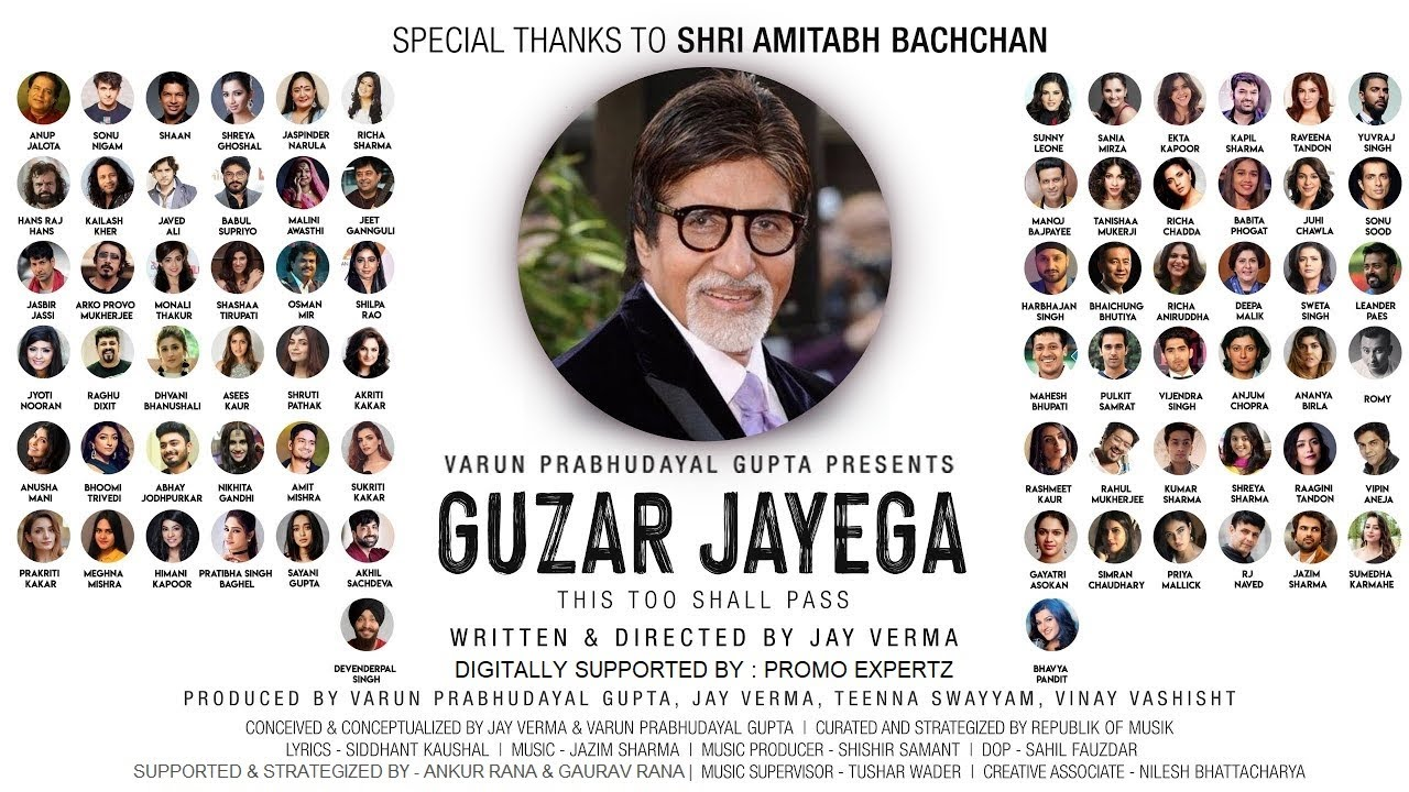 Guzar Jayega Lyrics – Amitabh Bachchan and Various Artists