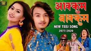 Aakkum Bakkum Lyrics – Bishal Rayamajhi & Abima Gurung