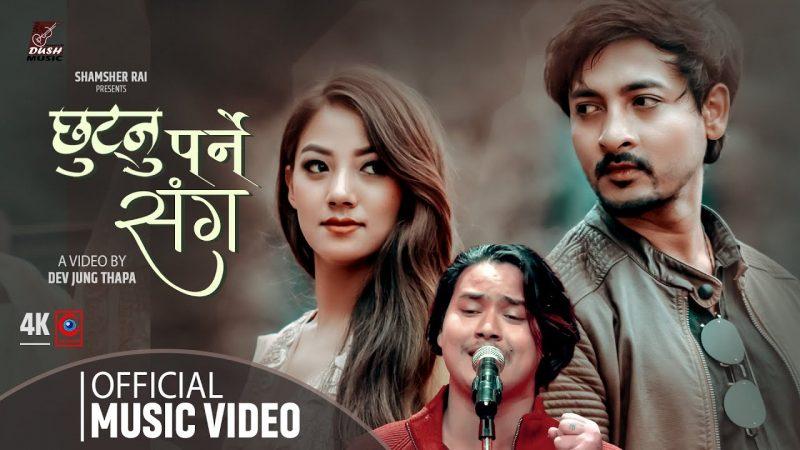 Chhutnu Parne Sanga Lyrics – Prabin Bedwal