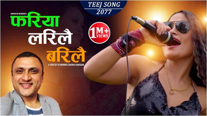 Fariya Larilai Barilai Lyrics – Preeti Ale