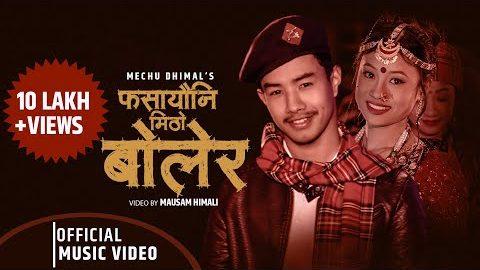 Fasayeuni Mitho Bolera Lyrics – Mechu Dhimal