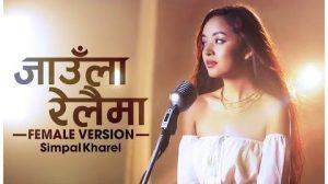 Jaula Relaima Lyrics – Simpal Kharel