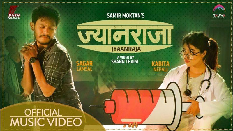 Jyanraja Lyrics – Samir Moktan & Manisha Pokharel