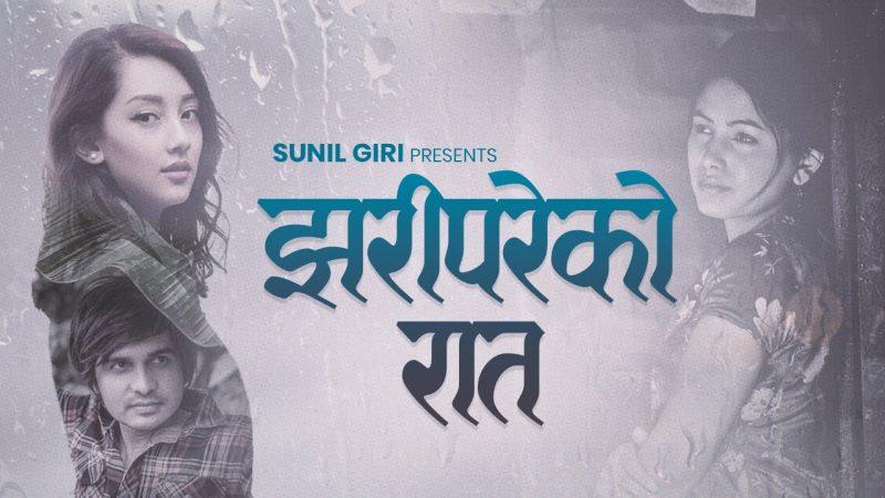 Jhari Pareko Raat Chords - Sunil Giri & Trishala Gurung