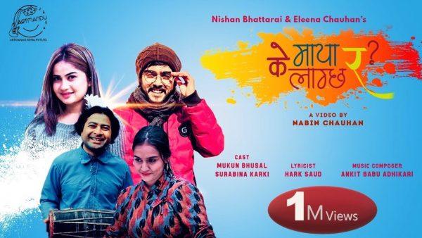 K Maya Lagchha Ra Lyrics – Nishan Bhattarai & Eleena Chauhan