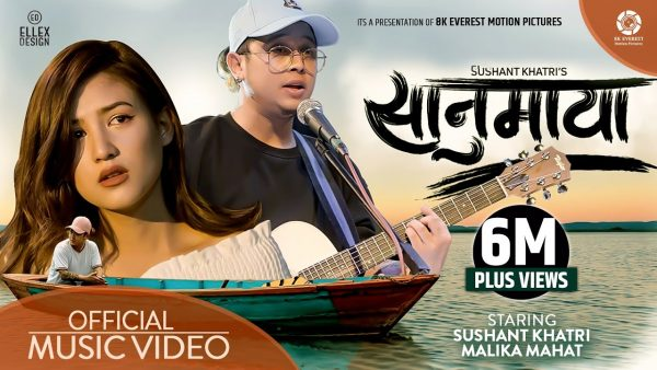 Sanu Maya Lyrics – Sushant Khatri