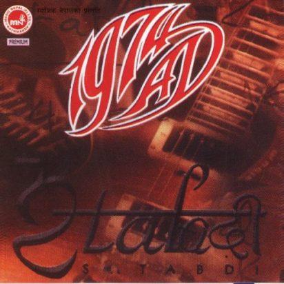 Satabdi Album - 1974 AD | Tracklist, Lyrics, Chords