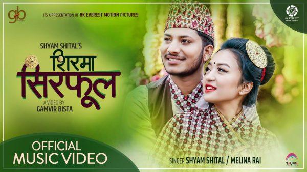 Shirma Sirphool Lyrics - Melina Rai & Shyam Shital