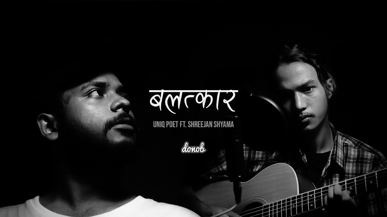 Balatkaar Lyrics – Uniq Poet