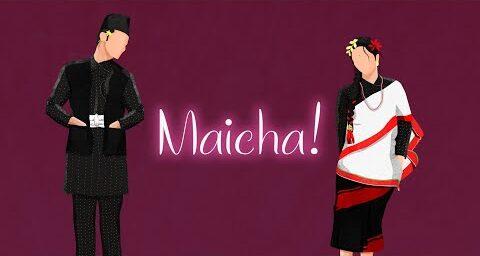 Maicha Lyrics – Emerge