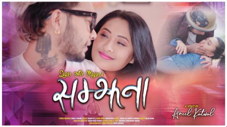 Samjhana Lyrics - Sagar Ale Magar