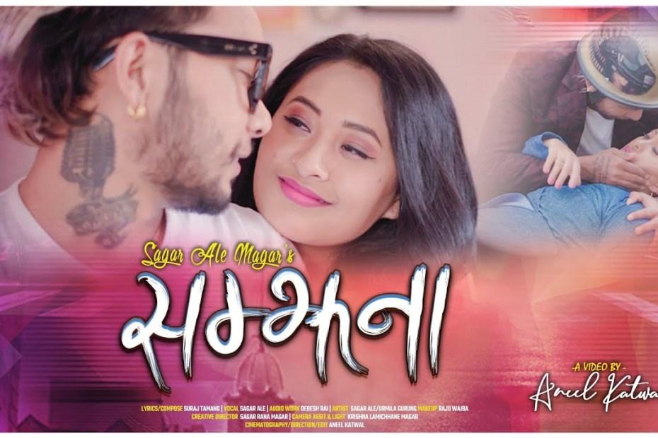Samjhana Lyrics - Sagar Ale Magar