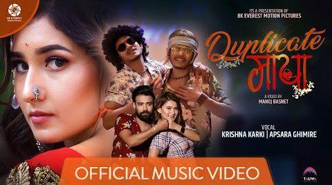 Duplicate Maya Lyrics – Krishna Karki & Apsara Ghimire