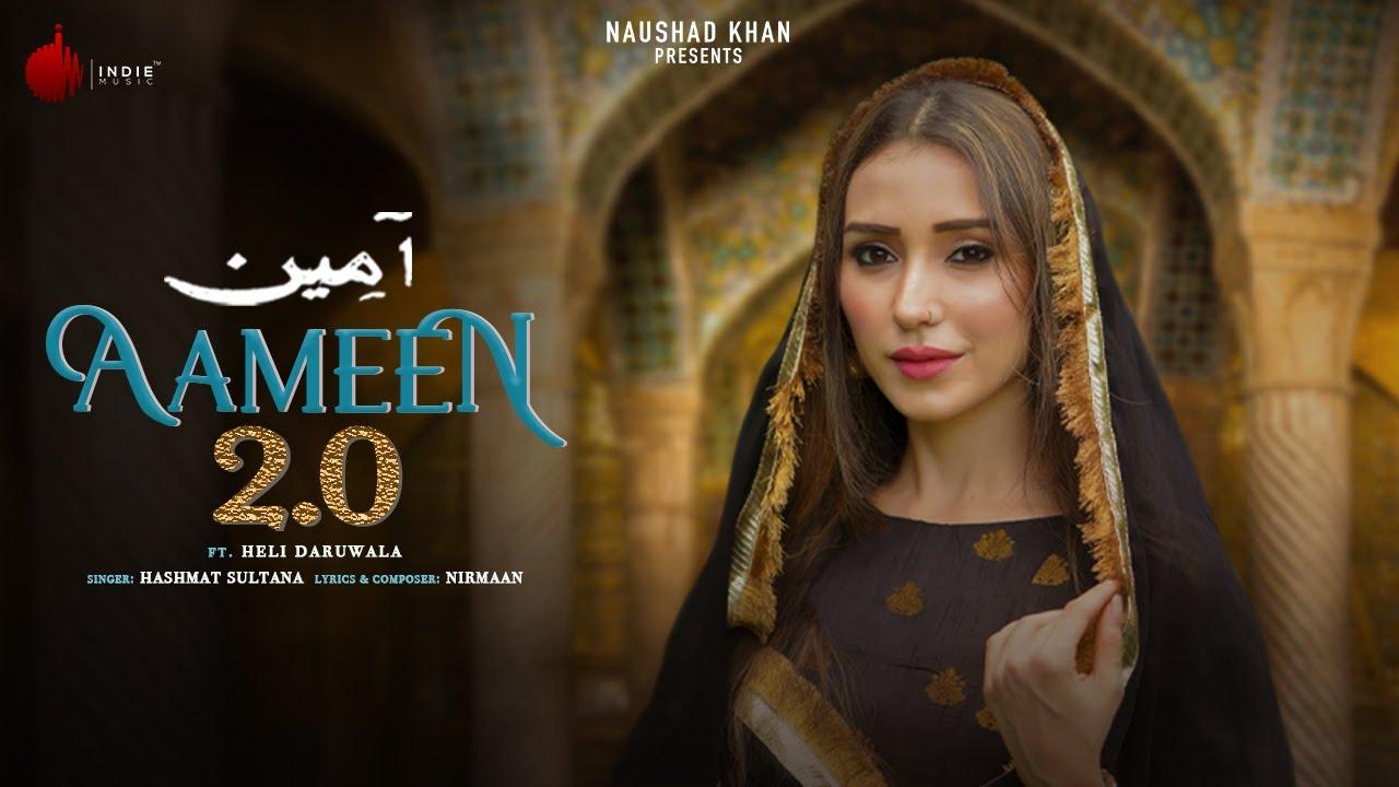 Aameen 2.0 Lyrics – Hashmat Sultana