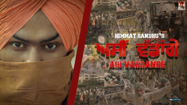 Asi Vaddange Lyrics – Himmat Sandhu