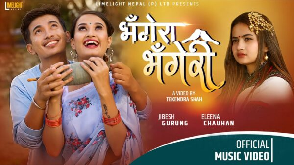 Bhagera Bhageri Lyrics – Eleena Chauhan & Jibesh Gurung