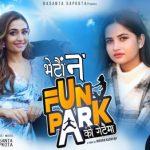 Bhetauna Fun Park Ko Getaima Lyrics – Basanta Sapkota & Eleena Chauhan
