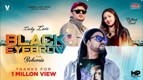 Black Eyebrow Lyrics - Lucky Love ft Bohemia