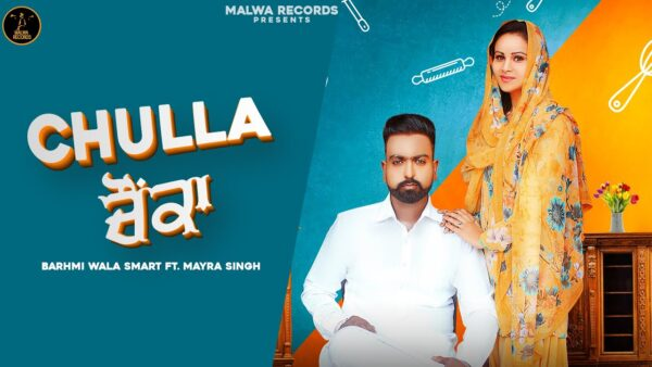 Chulla Chaunka Lyrics – Barhmi Wala Smart
