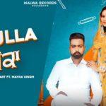 Chulla Chaunka Lyrics – Barhmi Wala Smart