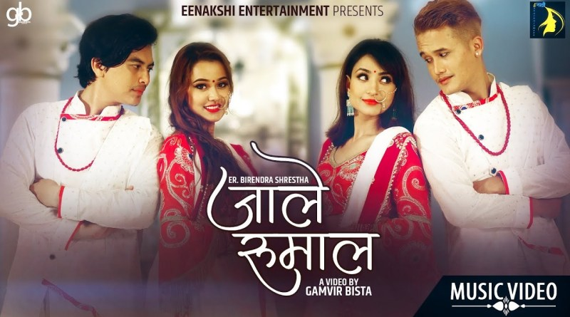 Jaale Rumal Lyrics - Birendra Shrestha & Melina Rai