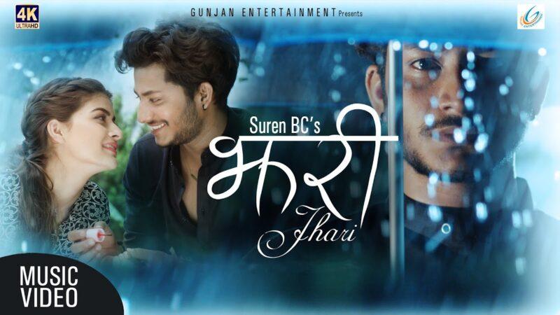 Jhari Lyrics – Suren BC