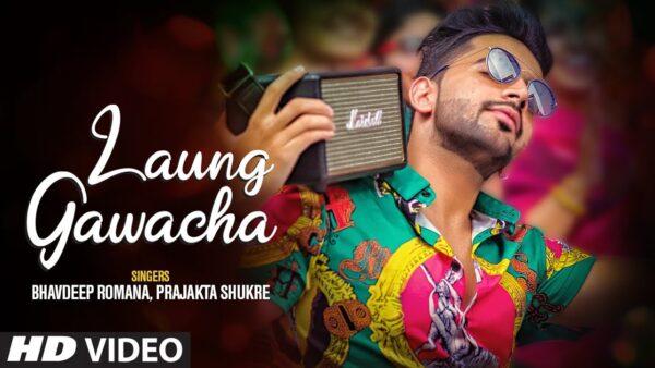 Laung Gawacha Lyrics – Bhavdeep Romana & Prajakta Shukre
