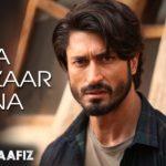 Mera Intezaar Karna Lyrics – Armaan Malik