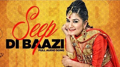 Seep Di Baazi Lyrics – Kaur B