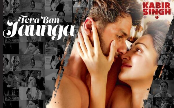 Tera Ban Jaunga Lyrics – Akhil Sachdeva & Tulsi Kumar