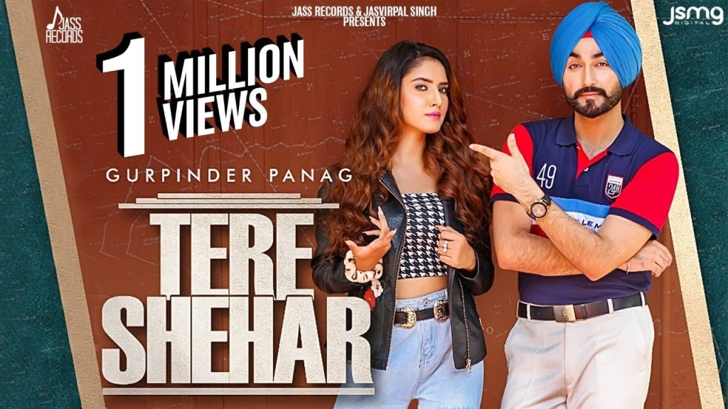 Tere Shehar Lyrics - Gurpinder Panag