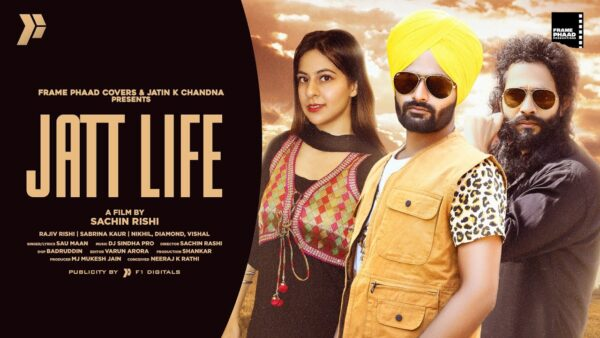 Jatt Life Lyrics – Sau Maan
