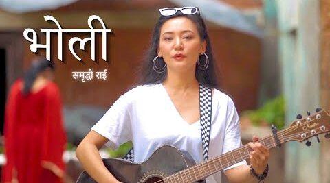 Bholi Lyrics – Samriddhi Rai