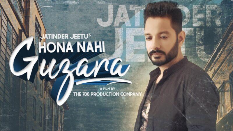 Guzara Lyrics – Jatinder Jeetu