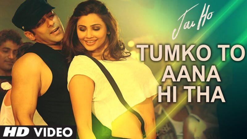 Tumko To Aana Hi Tha Lyrics – Armaan Malik & Marianne D'cruz