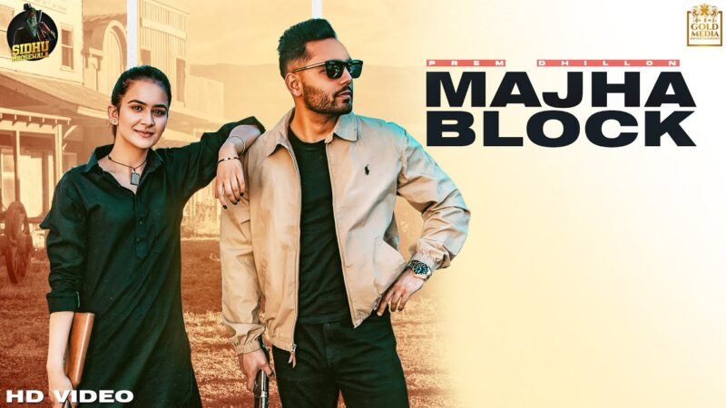 Majha Block Lyrics – Prem Dhillon