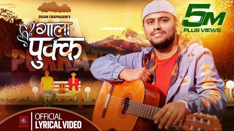 Gala Pukka Lyrics – Sujan Chapagain